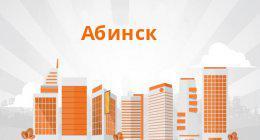 Локо банк расчетный счет онлайн