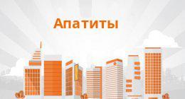Пособие в беларусии в 2018