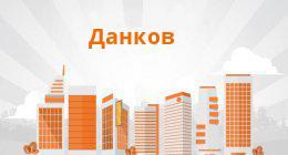 Кредит онлайн данков альфа банк кредит онлайн курган