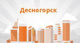 Займ под птс авто Подбельского 4-й проезд займ под птс Кировоградская улица
