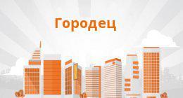 Почта банк челябинск официальный сайт кредит наличными
