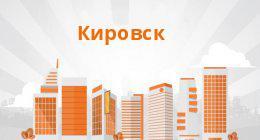 df82b4704989 Быстрый заём, займы в МФО, Мурманская область, Кировск, проспект ...