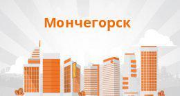 Взять кредит мончегорске как получить кредит в втб24