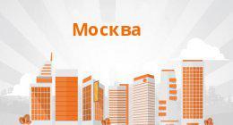 Займ под птс Селезневская улица кредит под залог птс автомобиля в москве xperia