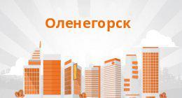 Деньги в долг под расписку оленегорск топ 10 кредит на карту онлайн украина