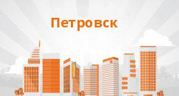 взять кредит на 500000 рублей без справок и поручителей в день обращения