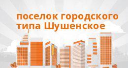 займ на карту мгновенно без отказа онлайн срочно красноярск кредит на недвижимость в беларуси для физических лиц калькулятор