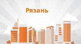 кредит 50 тысяч рублей по паспорту альфа банк
