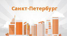 микрозаймы на карте санкт-петербурга займы на киви срочно без проверки кредитной истории онлайн одобрение