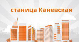 русские деньги микрозайм отзывы клиентов