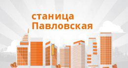 Займ птс Павловская улица автоломбард тула без залога птс