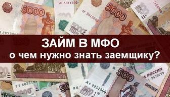 взять займ переводом контакт vzyat-zaym.su ак барс банк кредит наличными процентная ставка