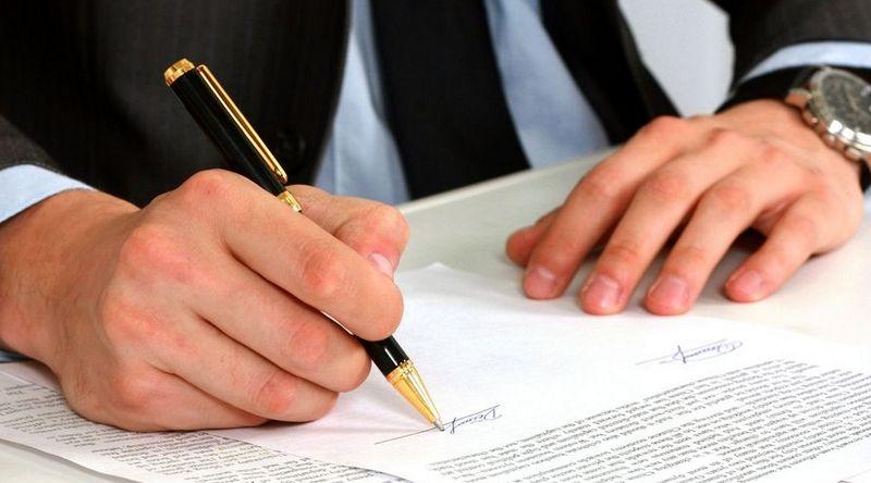 Как заключить договор краткосрочного займа онлайн