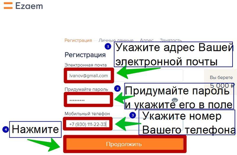 онлайн калькулятор просрочки по ставке рефинансирования