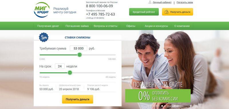 банк тинькофф взять кредит наличными какой процент отзывы