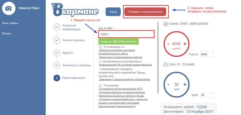 Пао сбербанк россии среднерусский банк инн 7707083893