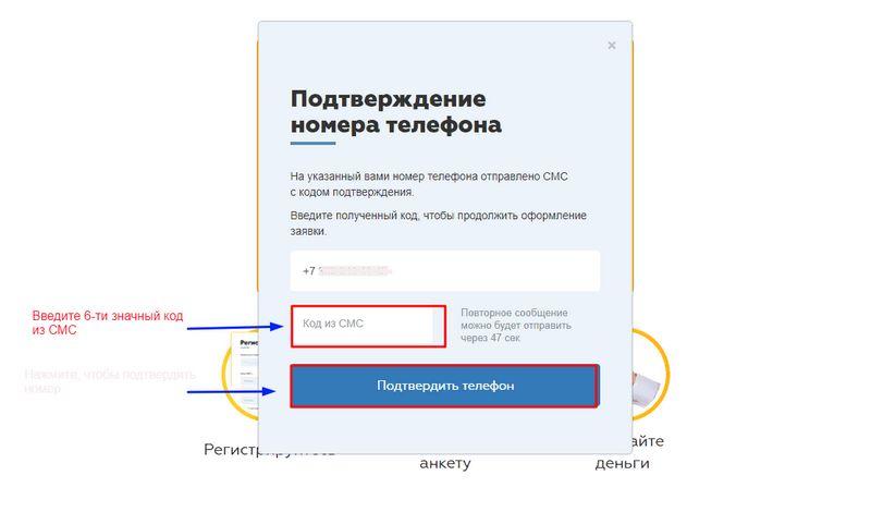 росбанк калькулятор потребительского кредита 2020 онлайн