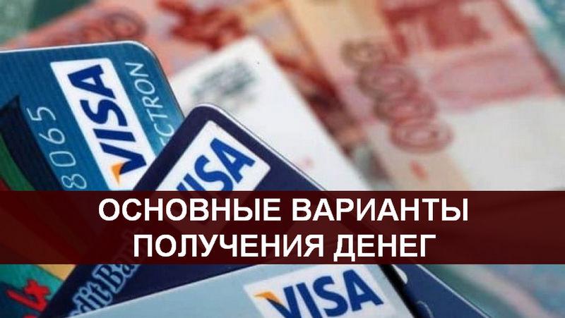 Займ в МФО: о чем обязательно нужно знать заемщику, чтобы взять заем?