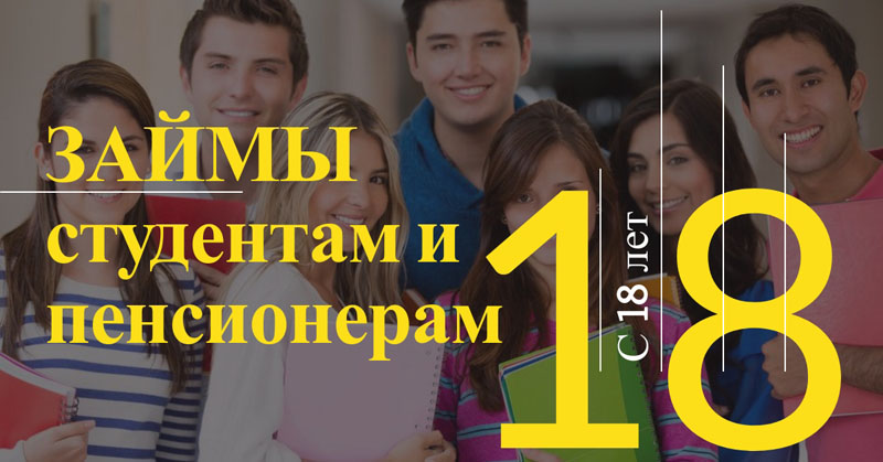 калькулятор кредита сбербанка россии