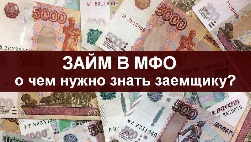 MCC коды - Банкиру